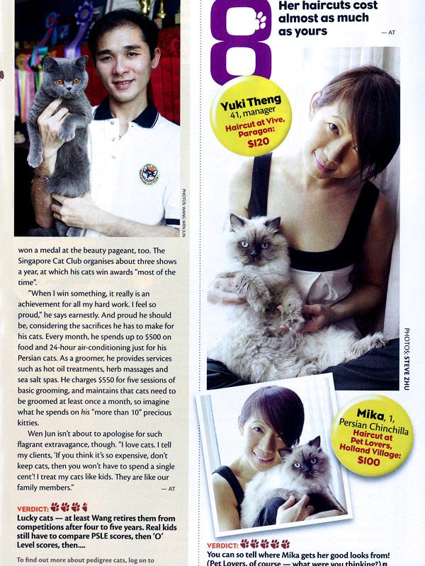 Wen Jun – 8 Days Interview